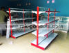 Rak Minimarket Kota Lumajang